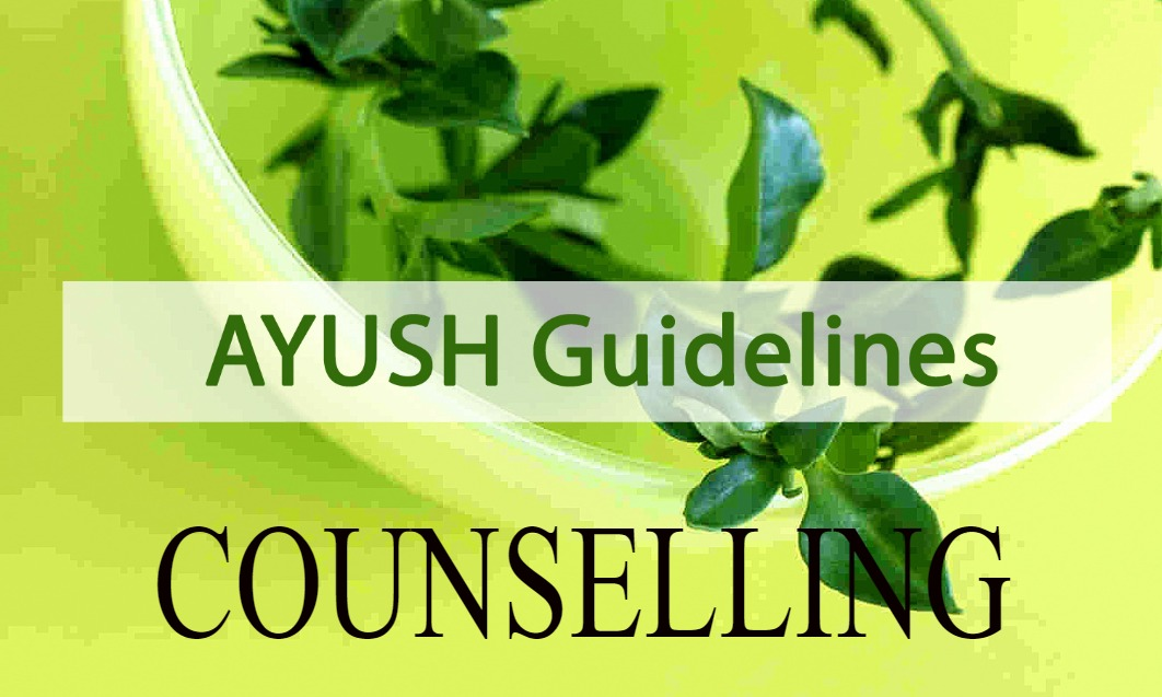AYUSH Counselling 2020 Round 1 Results on 4th Dec 2020